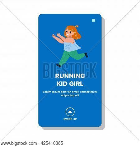 Running Kid Girl On Children Playground Vector. Running Kid Girl In Park Or Garden, Little Happy Chi