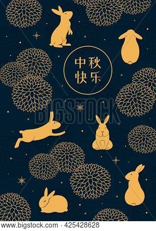 Mid Autumn Festival Rabbits, Chrysanthemum Flowers, Stars, Chinese Text Happy Mid Autumn, Gold On Bl