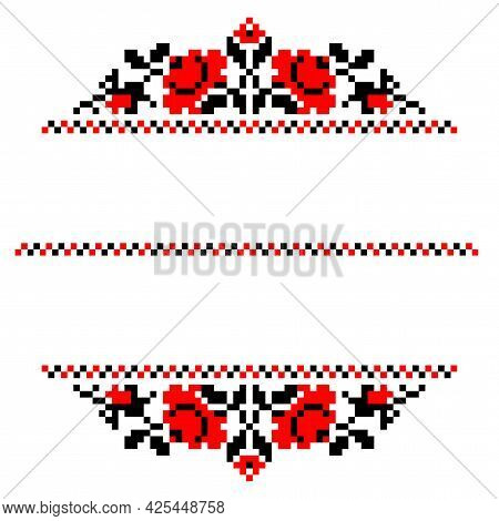 Vector Illustration Of Round Template For Your Logo With Ukrainian National Ornament Decoration. Tra