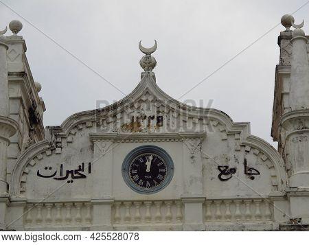 Galle, Sri Lanka - 10 Jan 2011: Meera Mosque In The Center Of Galle, Sri Lanka