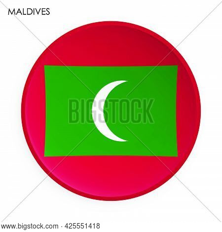 Maldives Flag Icon In Modern Neomorphism Style. Button For Mobile Application Or Web. Vector On Whit