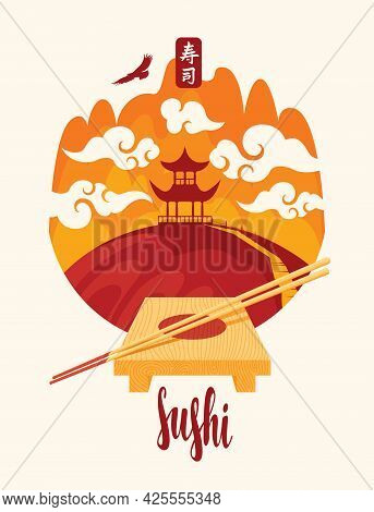 Vector Banner, Menu Or Label With The Inscription Sushi, Wooden Tray And Chopsticks On The Backgroun