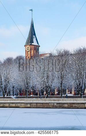 Kaliningrad, Russia, January 29, 2021. Kaliningrad Cathedral. The Historical Center Of The City. The