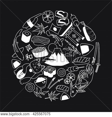 Black And White Illustration Of Japanese Food, Nature And Other Things Related To Japanese Culture,