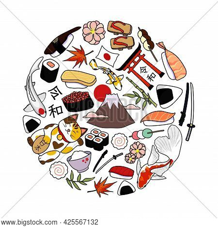 Colorfull Vector Illustration Of Japanese Food, Nature And Other Things Related To Japanese Culture,