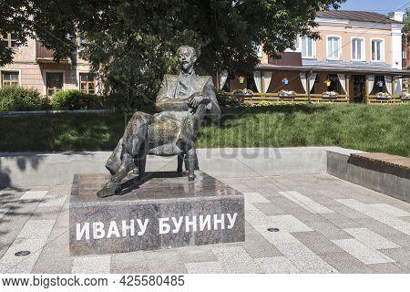 Yelets, Lipetsk Region, Russia - June 7, 2021. Ivan Bunin - Russian Writer, Poet, Winner In 1933 Nob