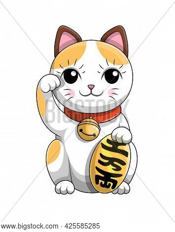 Cute Little Ginger And White Japanese Lucky Cat Maneki Neko With Big Pink Ears Wearing A Brass Bell