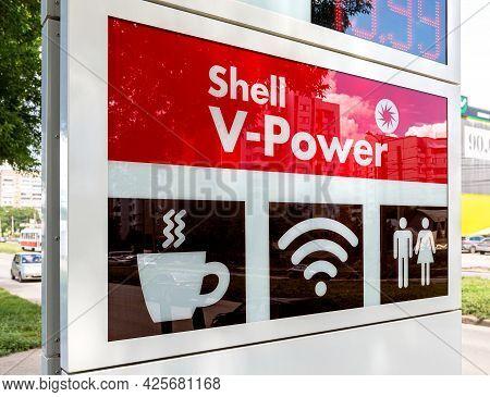 Samara, Russia - July 2, 2021: Shell V-power Signboard At The Shell Fuel Station. Royal Dutch Shell