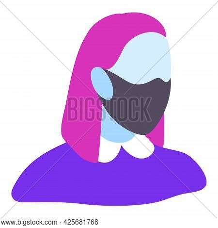 Vector Silhouette Of A Female Head Full Face And Profile Avatar Colored Avatar, Pink Hair, Isolated