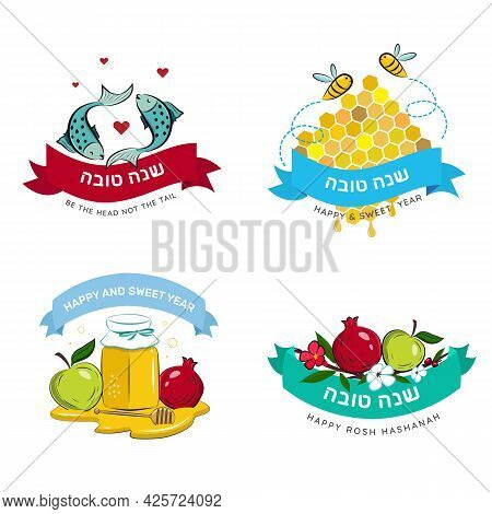 Rosh Hashanah Jewish Holiday Greeting Cards Bagges With Traditional Greetings And Symbols, Apple, Po