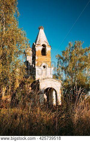 Martinovo, Beshenkovichsky District, Vitebsk Region, Belarus. Old Ruins Of Church Of The Intercessio