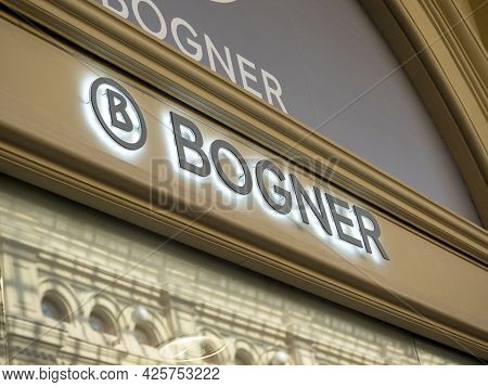 10.04.2021 Russia, Moscow. The Sign Of The Bogner Store In The Shopping Center. A Well-known German