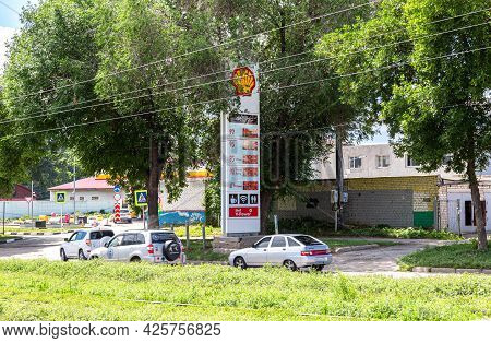 Samara, Russia - July 2, 2021: Guide Sign, Indicated The Price Of The Fuel On The Shell Gas Station.