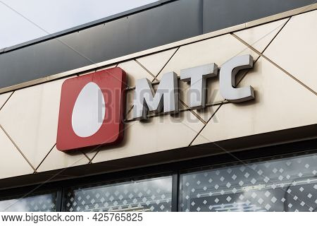 Mts Sign. Telecommunications And Mobile Communications. Close-up. Moscow, Russia, 07-02-2021.