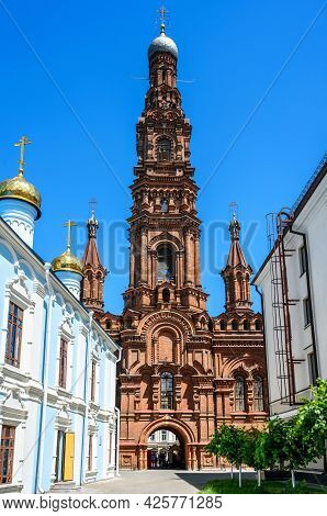 Bell Tower Of Epiphany Cathedral, Kazan, Tatarstan, Russia. This Tall Belfry Is Tourist Attraction O