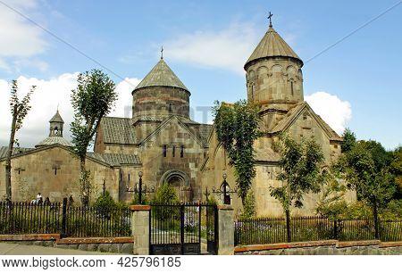 Kecharis - Armenian Monastery Ensemble Of The Xi-xiii Centuries In The City Of Tsakhkadzor, Kotayk P