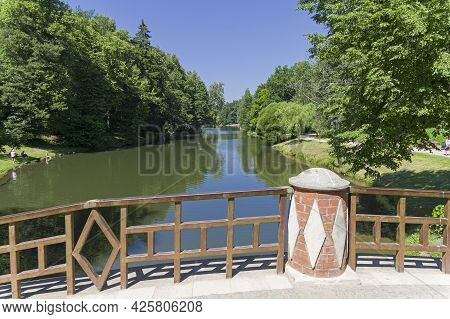 Moscow, Russia - June 20, 2021: View From The Pedestrian Bridge To The Upper Tsaritsyn Pond. Tsarits