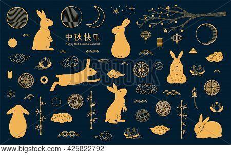 Mid Autumn Festival Gold Design Elements Set, Rabbits, Moon, Mooncakes, Lotus Flowers, Clouds, Bambo