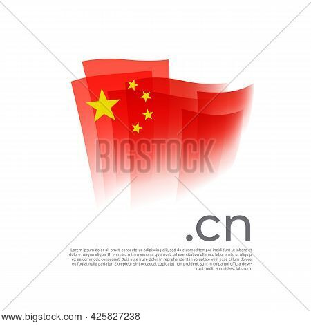 China Flag. Vector Stylized Design National Poster On A White Background. Chinese Flag Painted With
