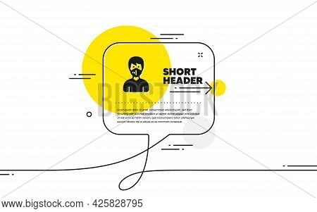 Man With Medical Mask Icon. Continuous Line Chat Bubble Banner. Safety Breathing Respiratory Mask Si