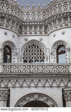 Arseny Morozovs Mansion On Vozdvizhenka Street In Moscow