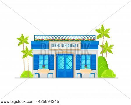Greek Cuisine Restaurant Building Icon. Isolated Vector Building With White Facade, Blue Wood Door A