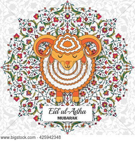 Eid Al Adha Background. Arabesque Floral Pattern. Branches With Flowers, Leaves And Petals. Greeting