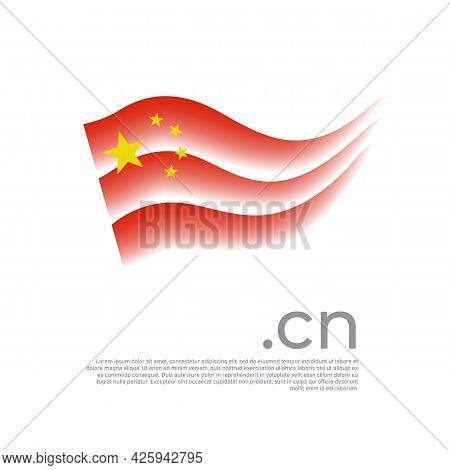 China Flag. Colored Stripes Of The Chinese Flag On A White Background. Vector Stylized Design Of Nat