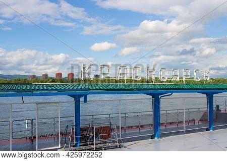 Empty Fenced Riverboat Pier On Yenisey River On Krasnoyarsk, Russia. Translation: Krasnoyarsk.