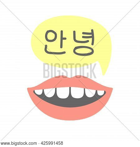 Cute Illustration Of Smiling Lips Saying Unformal Hello In Korean. Vector Illustration Isolated On W