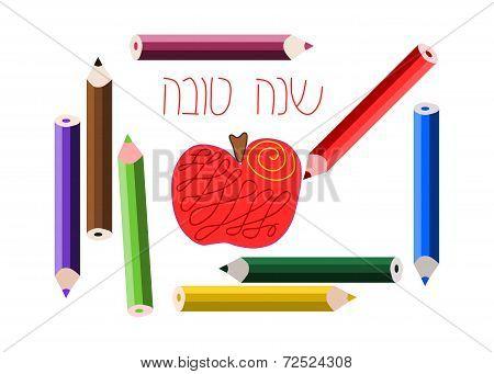 Shanah Tovah congratulation