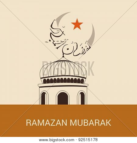 illustration of a Mosk for Ramazan Mubarak. poster