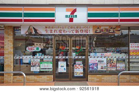7-Eleven Japan