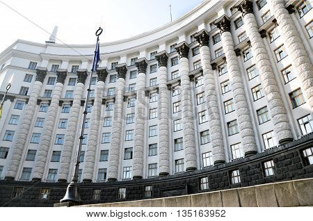 KYIV - UKRAINE - April 14 2016 Government House Ukraine - 10-storey skyscraper and most historic in the Kiev office building located on the street. Grushevskogo 12/2 listed building.