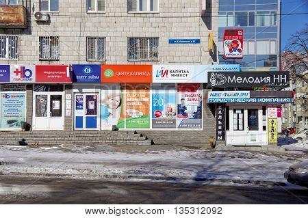 Nizhny Novgorod Russia. - March 18.2016. Loan Center Centrum Capital Capital Invest Melody HH Gemohelp on street Bolshaya Pokrovskaya 93