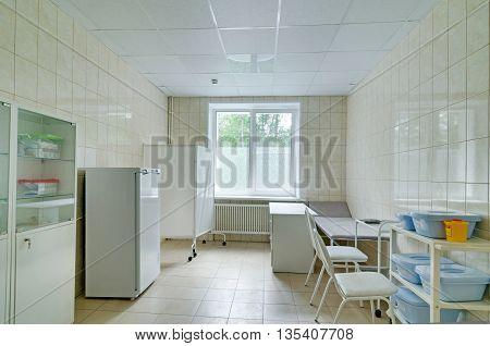 Star City Hospital Interior