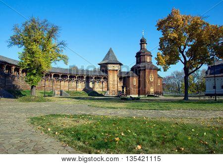 Citadel Fortress In Baturin, Ukraine