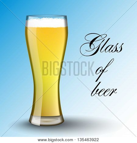 Light beer. Transparent glass. Refreshing drink bubbles