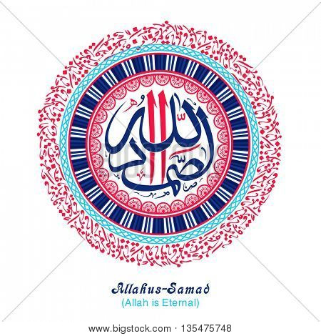 Arabic Islamic Calligraphy of Wish (Dua) Allahus Samad (Allah is Eternal) in creative frame, Elegant Greeting Card design for Muslim Community Festivals celebration.