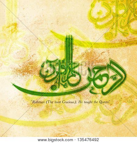 Green Arabic Islamic Calligraphy of Wish (Dua) Ar Rahman Alamal Quran (Rahman (The most Gracious), He taught the Quran) on abstract background.