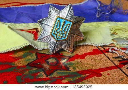 ILLUSTRATIVE EDITORIAL.Cockade of Ukrainian new pro-american occupational police.June 13,2016 in Kiev, Ukraine