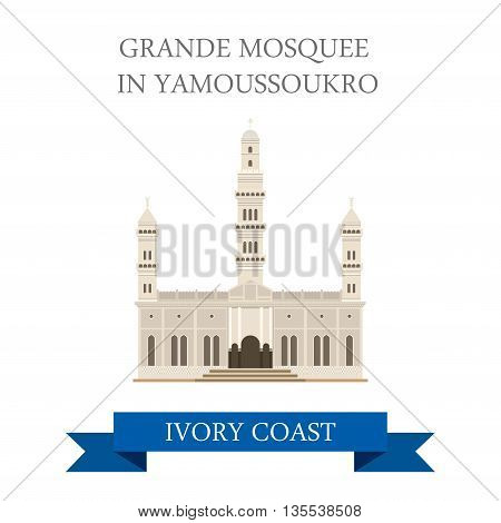 Grande Mosquee in Yamoussoukro Ivory Coast vector illustration
