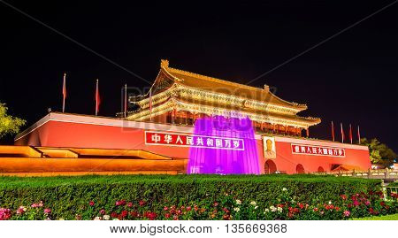 Beijing, China - May 15, 2016: The Tiananmen, Gate of Heavenly Peace. The monument is widely used as a national symbol. Beijing, China