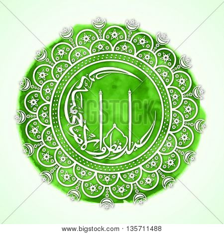 Elegant floral frame with Arabic Calligraphy text Eid-Ul-Fitr Mubarak for Muslim Community Festival Celebration.