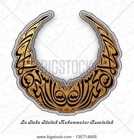 Arabic Islamic Calligraphy of Wish (Dua) La Ilaha Illallah Muhammadur Rasulullah (There is no one Worthy of Worship except Allah and Muhammad) in crescent moon. Can be used as sticker, tag or label.