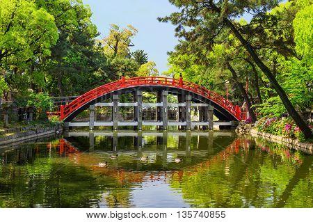 Drum Bridge From Sumiyoshi Grand Shrine, Osaka