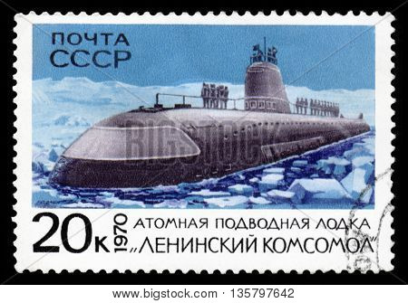 USSR - CIRCA 1970: A post stamp printed in USSR showing soviet atomic submarine
