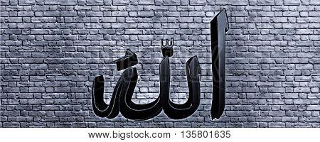 allah 3d arabic allah background photo editing