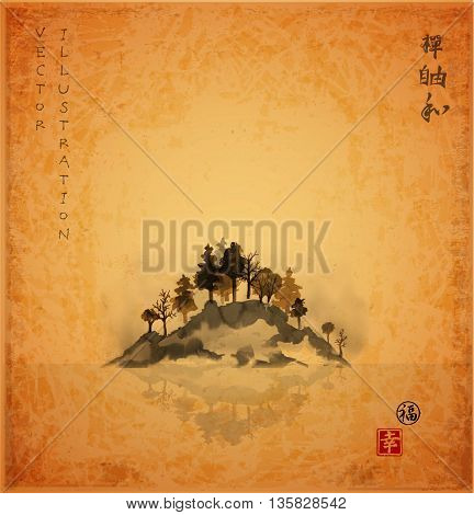 Island with trees in fog on vintage background. Traditional Japanese ink painting sumi-e. Vector illustration. Contains hieroglyph - happiness, luck. zen, freedom, harmony.