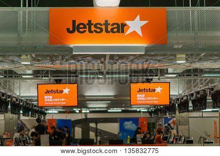 TOKYO, JAPAN - circa JUNE 2016: JetStar Japan ticket counter at Narita airport, Japan. Jetstar Airways, trading as Jetstar, is an Australian low-cost airline headquartered in Melbourne, Australia. JetStar Japan is their sister airline.